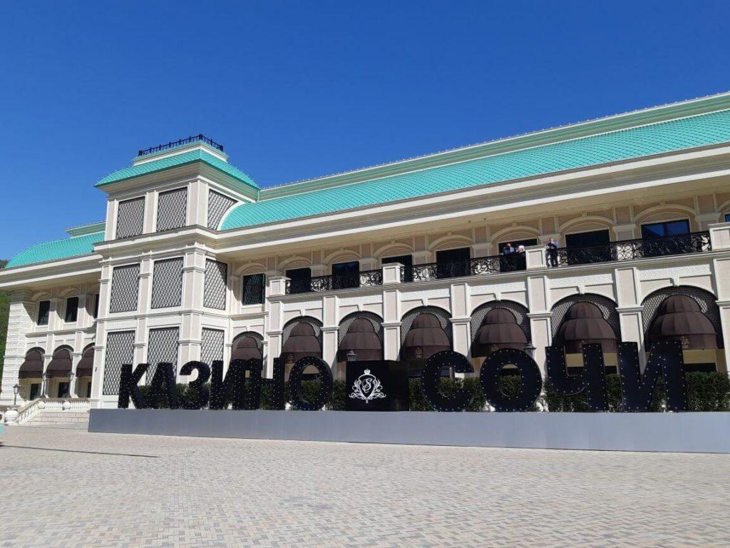 Экскурсия в Горки Город. Казино Сочи